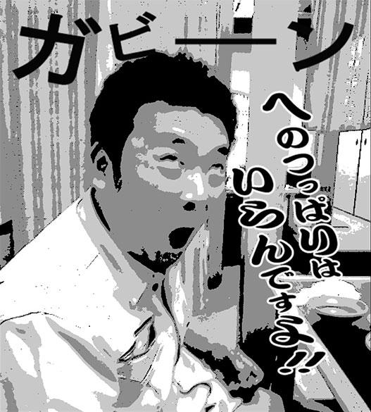 プロフィール_藤井誠